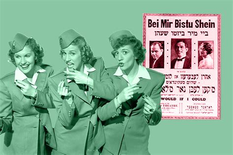 The Yiddish Song That Kicked off the Swing Era Is Due For