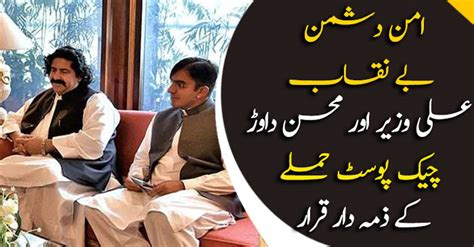 Ali Wazir and Mohsin dawar are responsibles for Checkpost