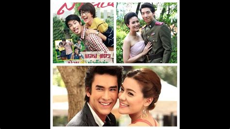 My recommended thai lakorn 2013 - YouTube